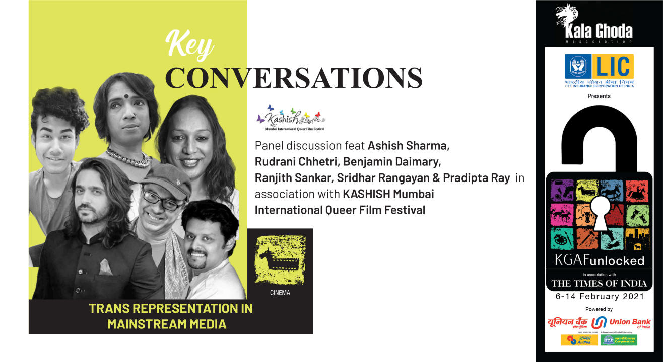 Trans Representation in Mainstream Media | Kashish Mumbai International Queer Film Festival X KGAF 2021
