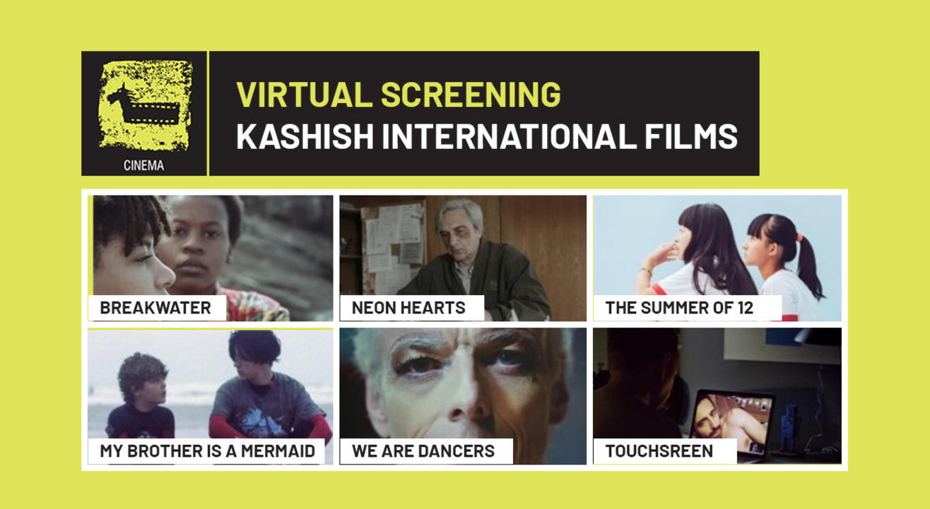 KGAF 2021: International Selection | Kashish Mumbai International Queer Film Festival