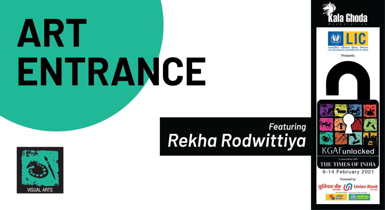 Art Entrance: A peek into fine artists' studios | Rekha Rodwittiya | KGAF 2021
