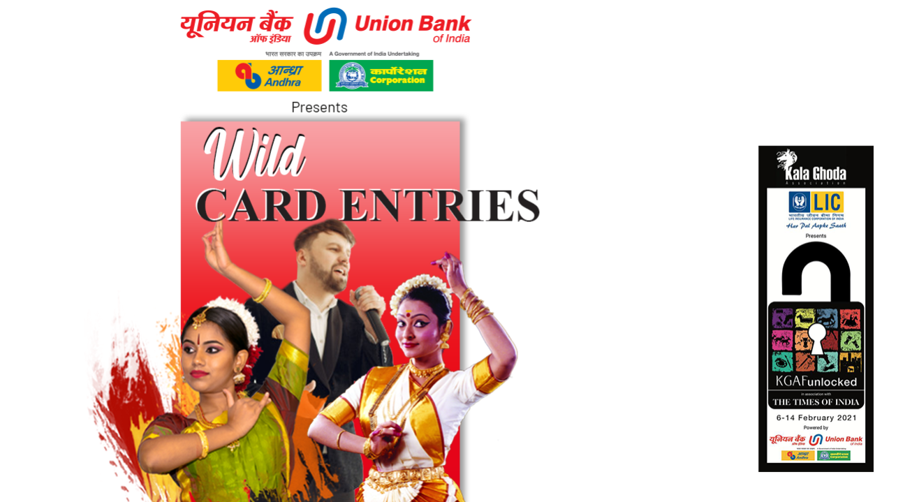 Union Bank of India presents Wild Card Winning Entries | KGAF 2021