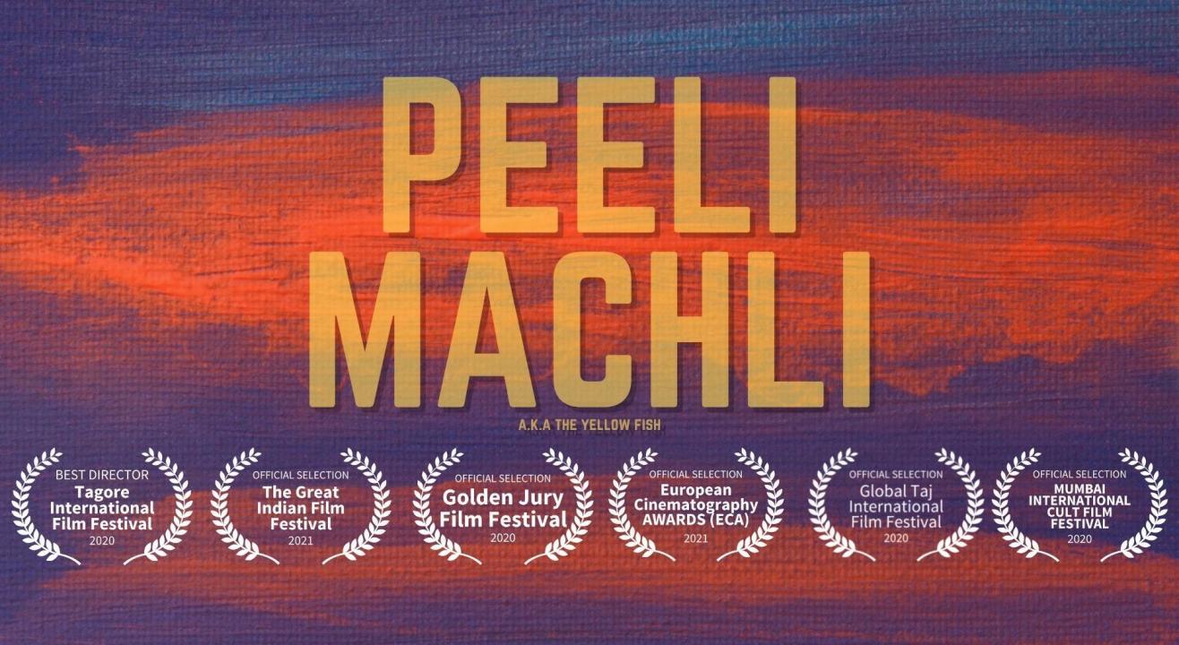 Peeli Machli (2020)