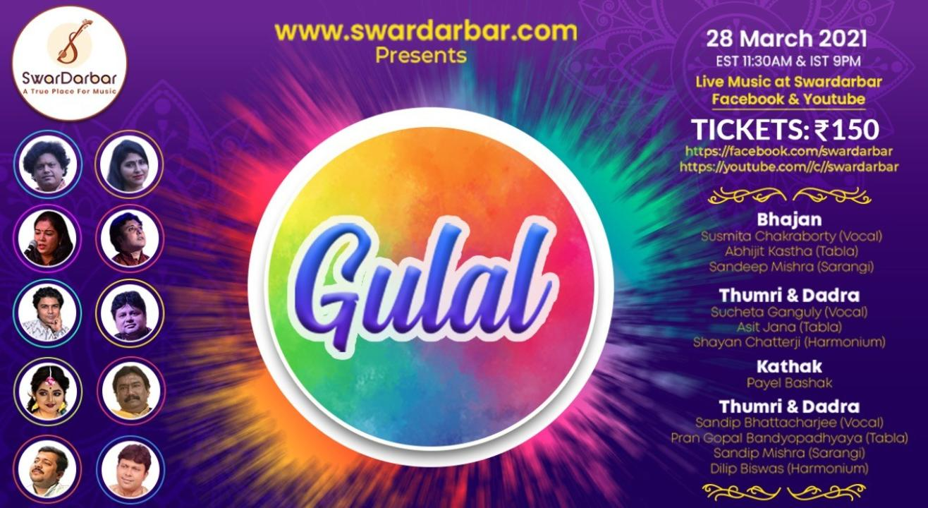 Gulal - Celebration of Spring with Music and Dance