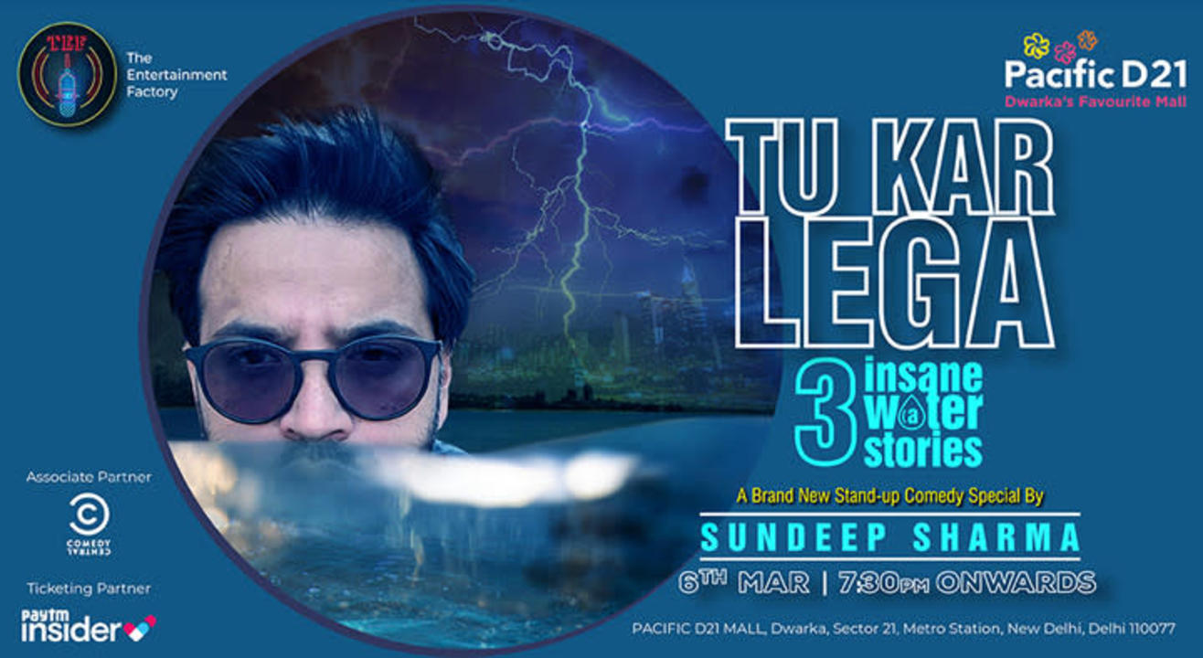 """""""Tu Kar Lega"""" by Sundeep Sharma"""