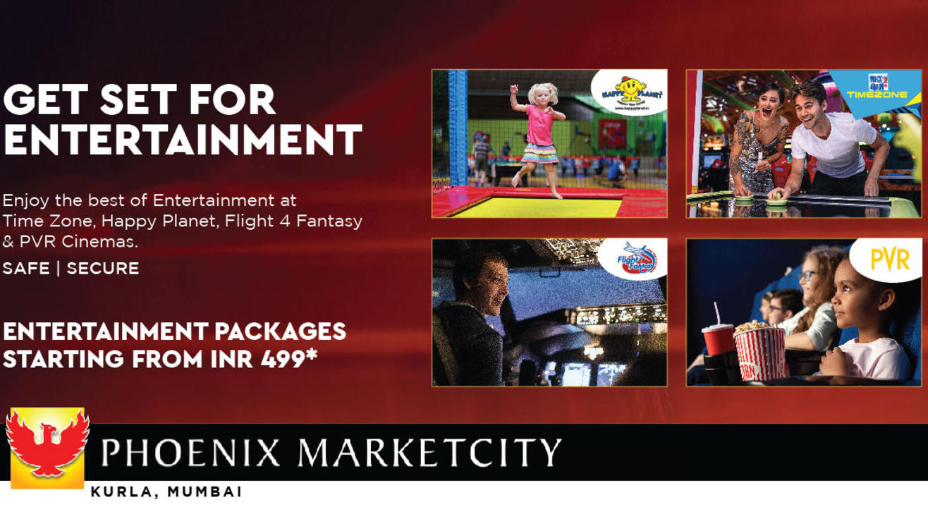 Phoenix Entertainment Packages