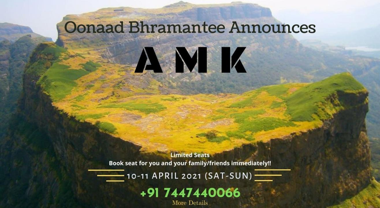 Alang - Madan - Kulang (A-M-K) Range Trek with Oonaad Bhramantee