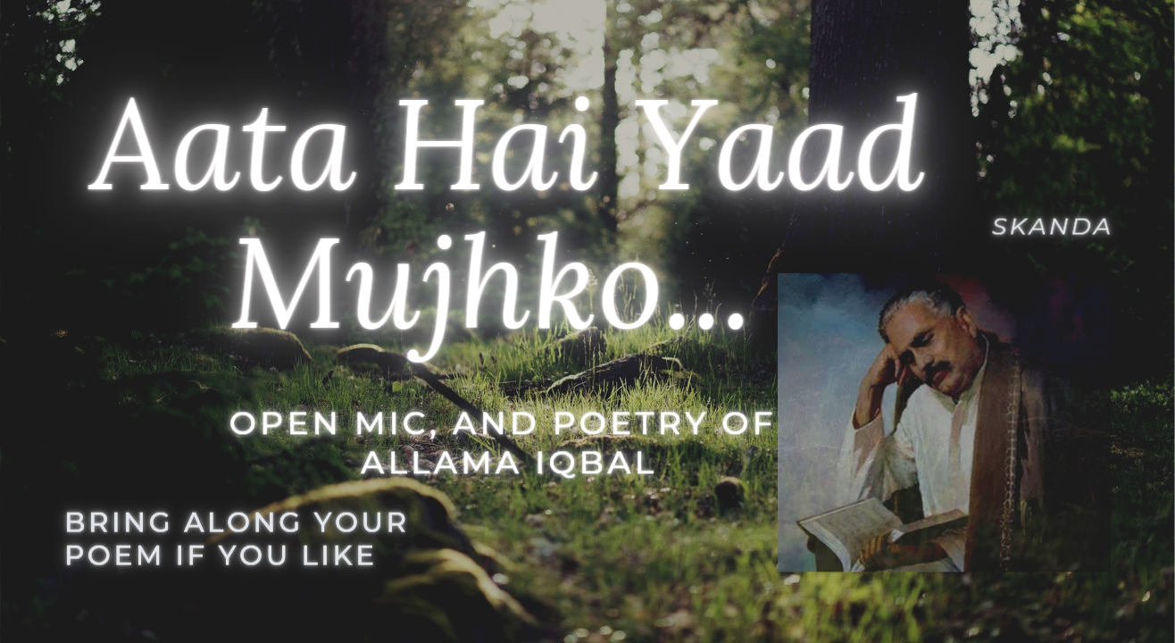 Aata hai Yaad Mujhko... (How I remember...)