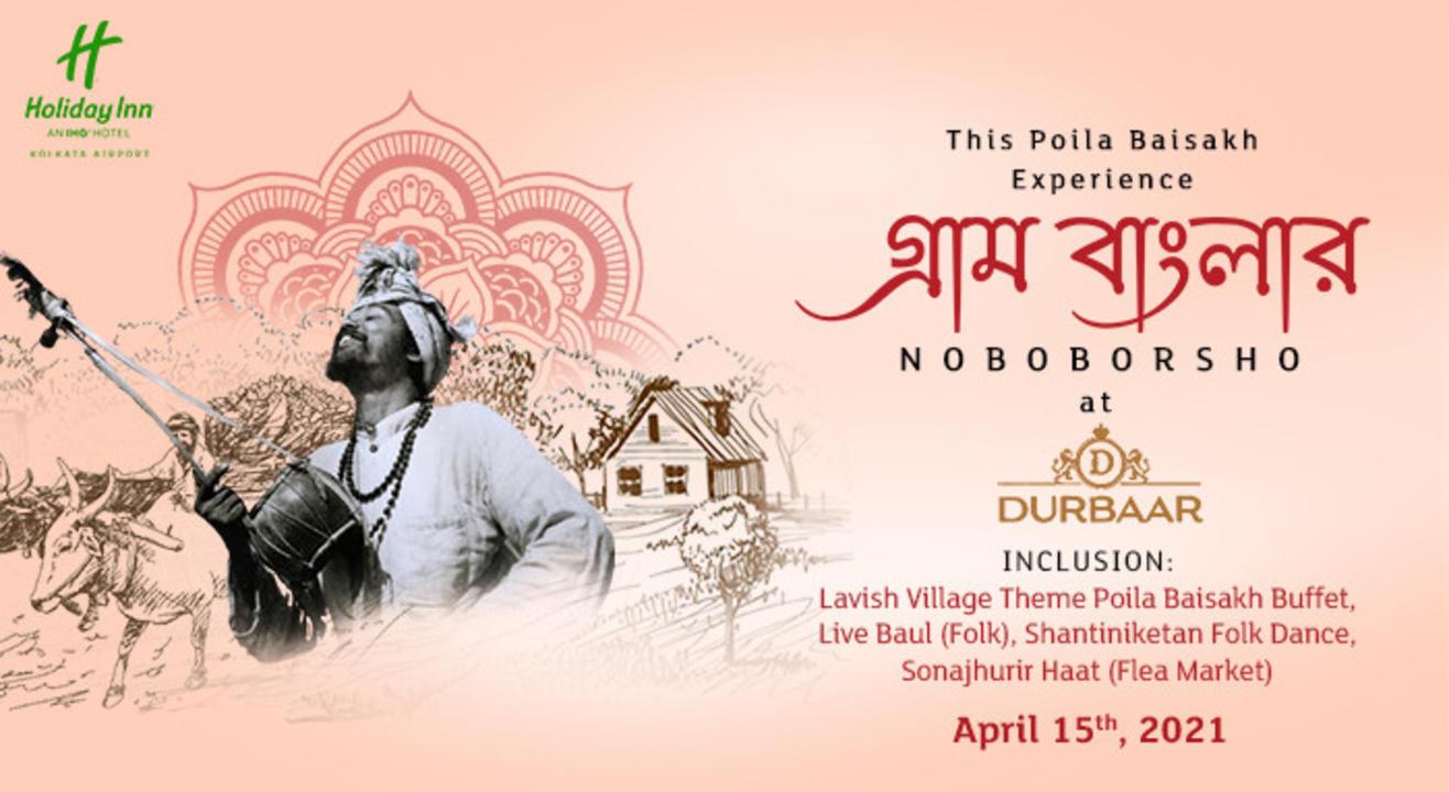 Gram Banglar Noboborsho