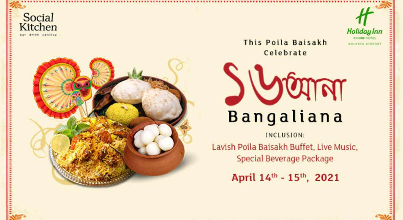 Sholoana Bangaliana - Poila Baisakh Celebration