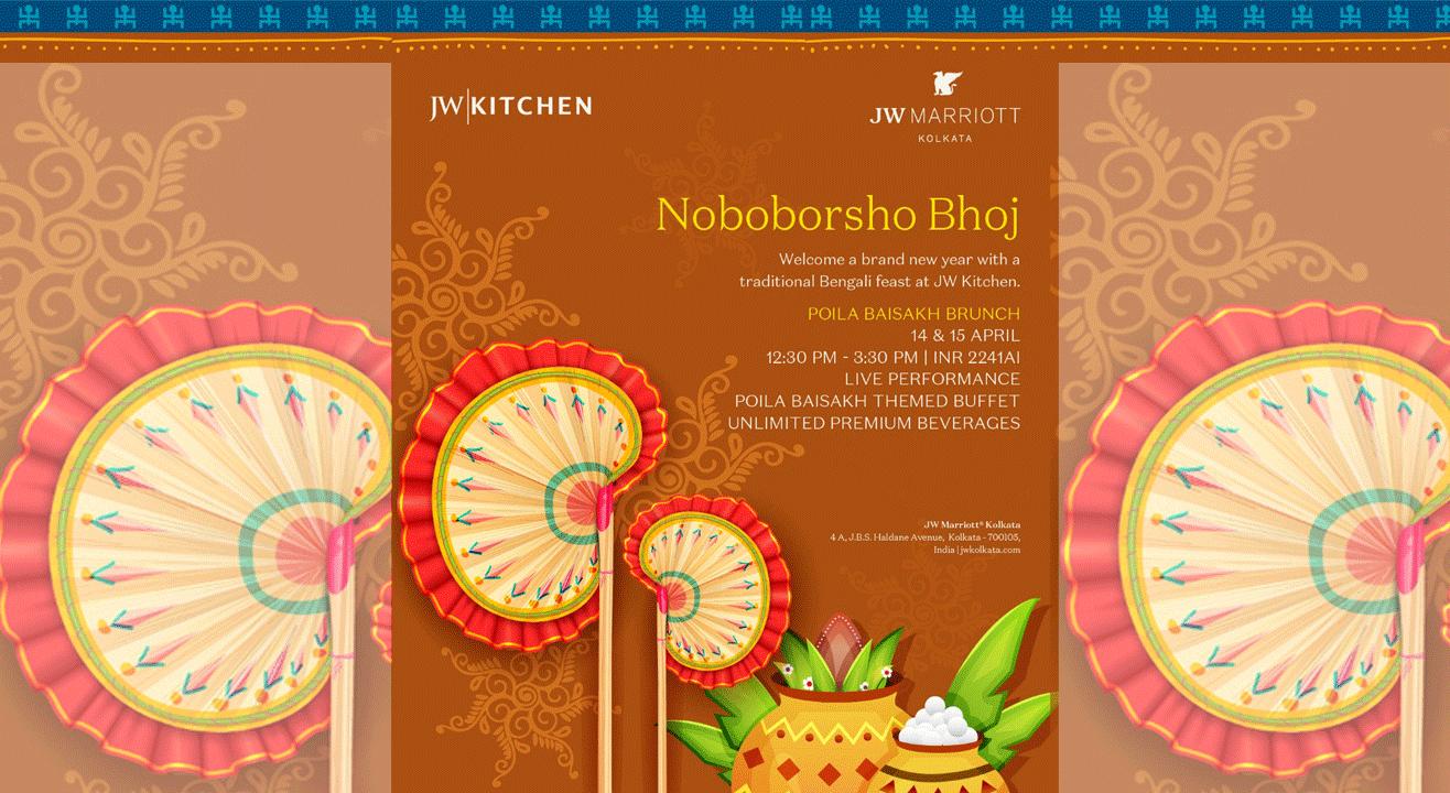 Noboborsho Bhoj @ JW Kitchen, Kolkata