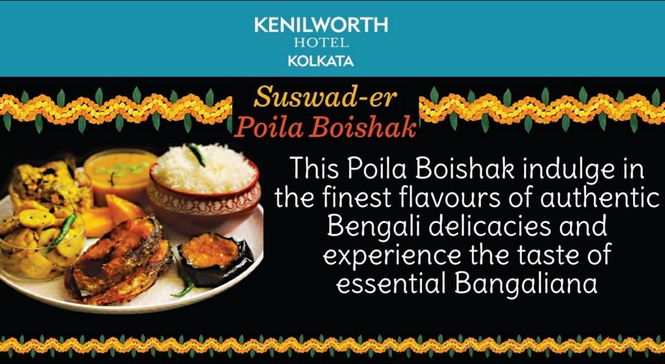 Poila Boishak Lunch @ Kenilworth Hotel