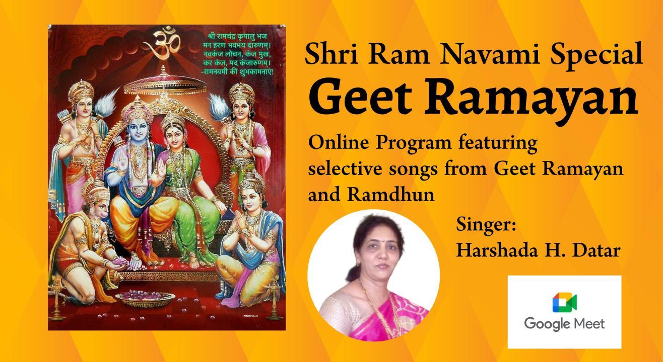 Geet Ramayan - Ram Navami Special Show