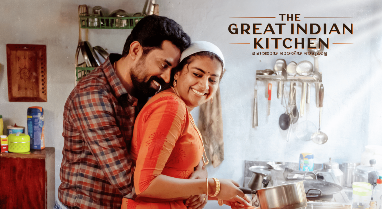 Watch The Great Indian Kitchen On Cinemapreneur