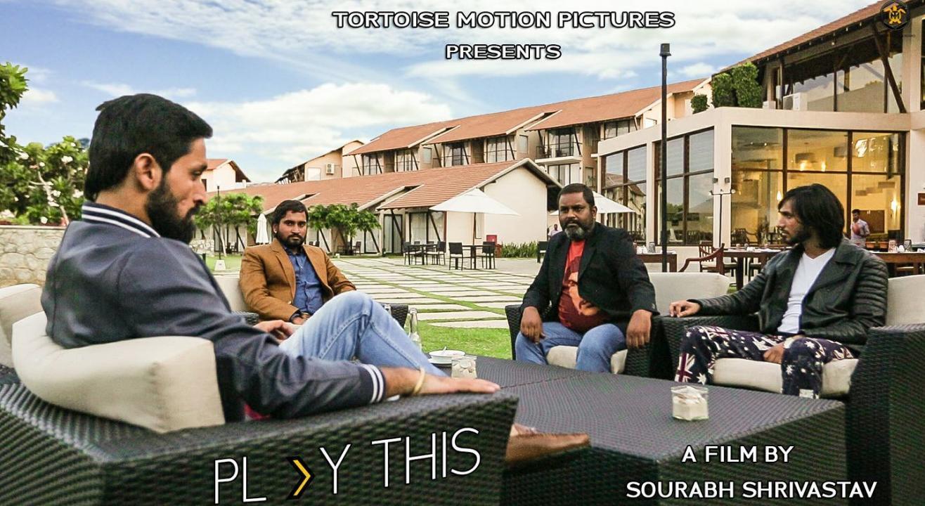 Play This | A Hindi Feature Film By Sourabh Shrivastav
