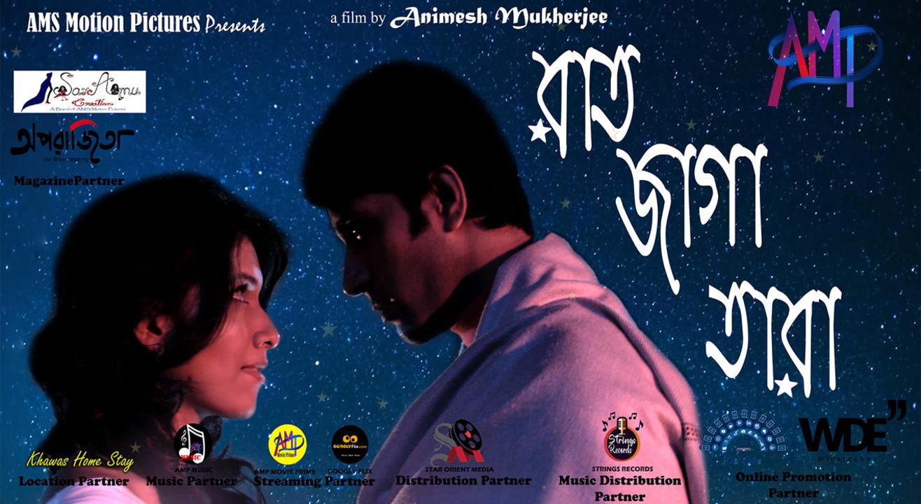 Raat Jaga Tara  (Bengali I 2020)
