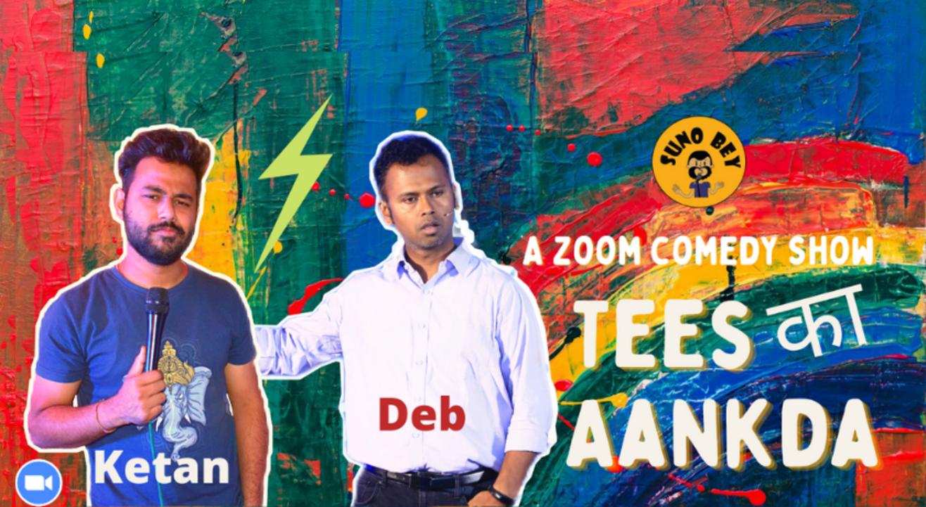 Tees Ka Aankda |Ketan Giri & Debasish Rath