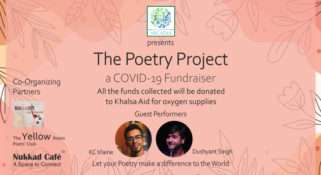 The Poetry Project - A COVID-19 Fundraiser