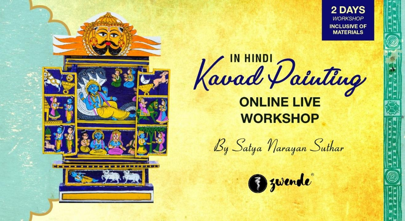 Kavad Painting [Online Live Workshop - Inclusive of Materials]