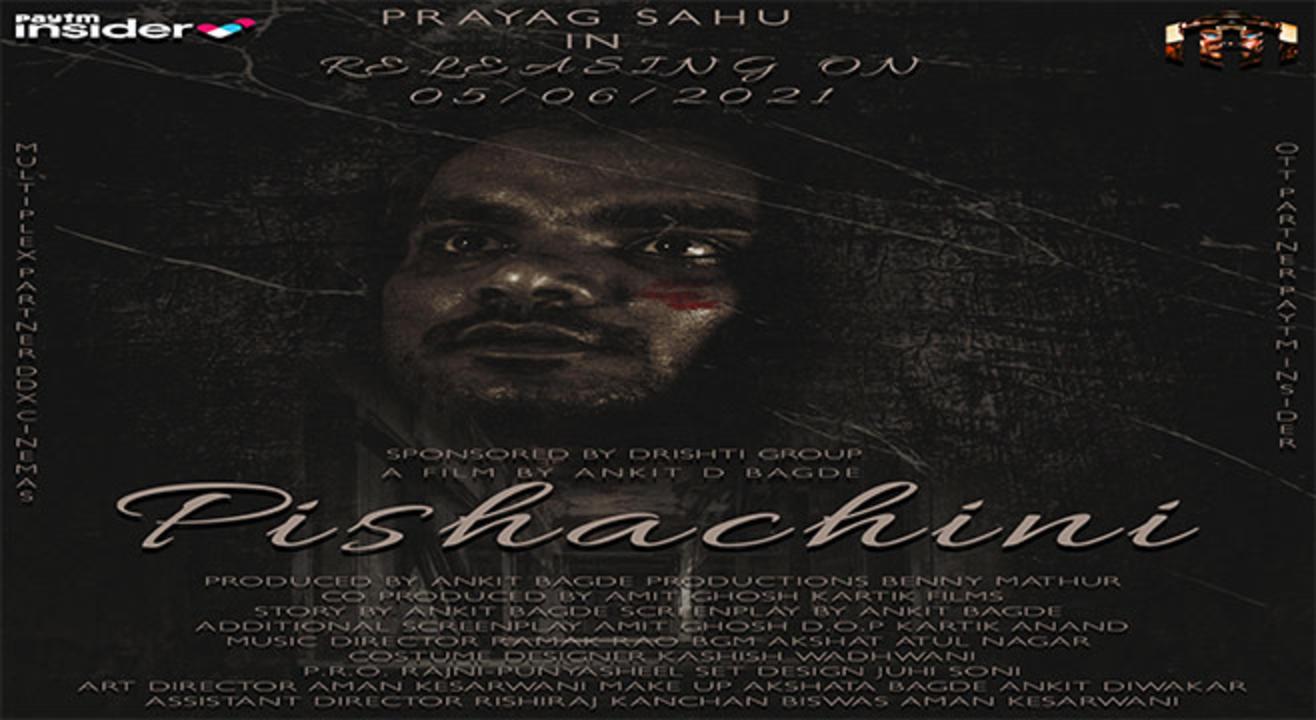 PISHACHINI Teaser
