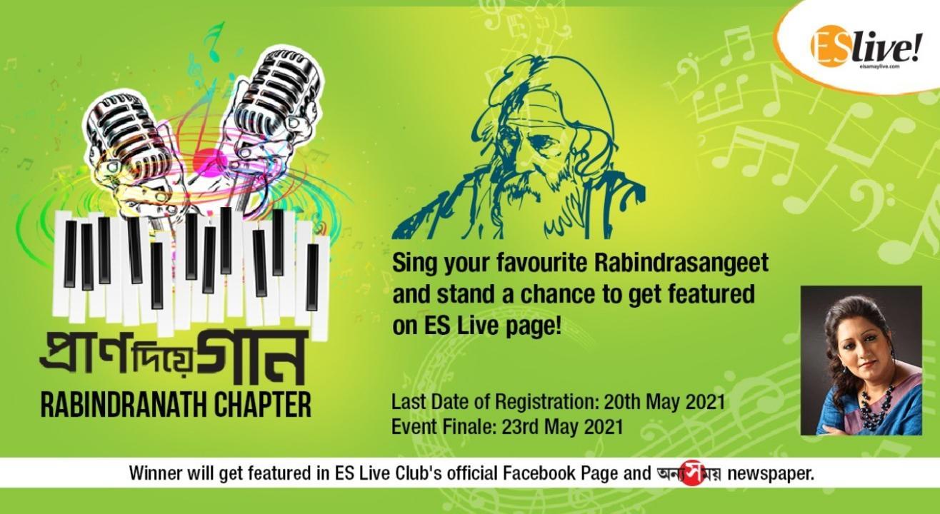 Pran Die Gaan - Rabindranath Chapter