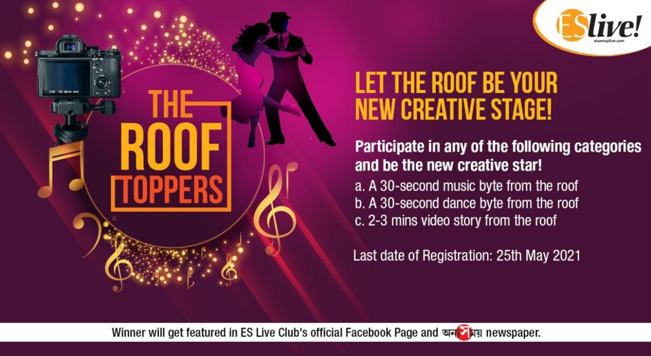 The Rooftoppers