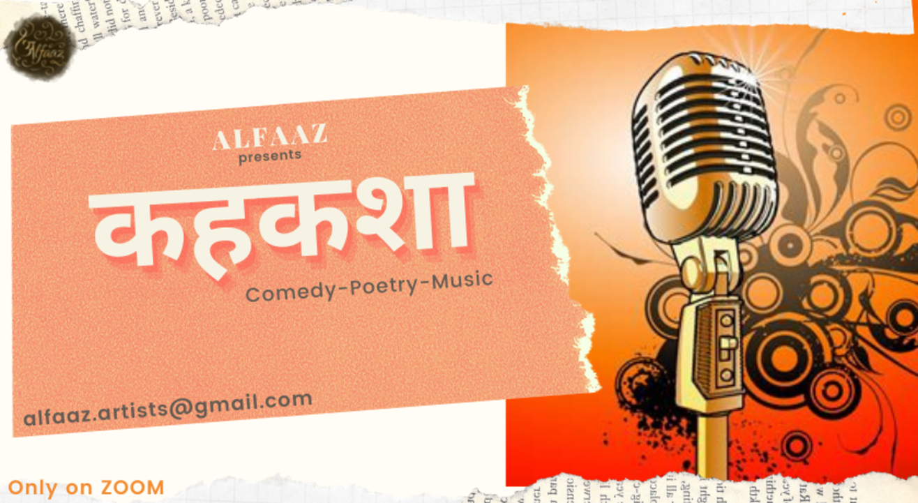 KAHKASHA by ALFAAZ (Poetry, storytelling and much more...)
