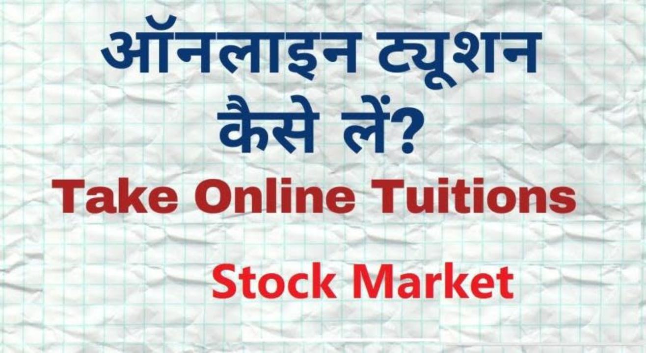 Stock Market Demo Course
