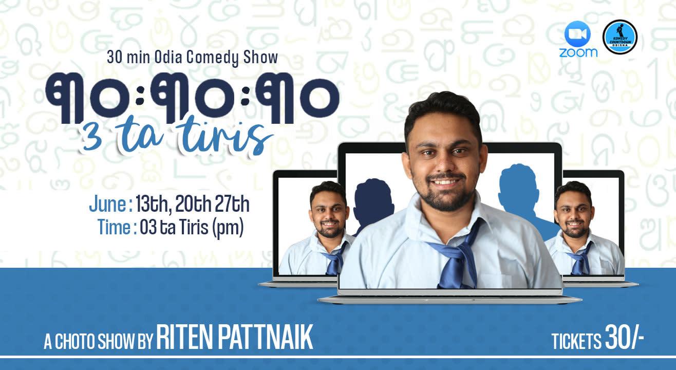 3 Ta Tiris - Odia Comedy show by Riten Pattnaik