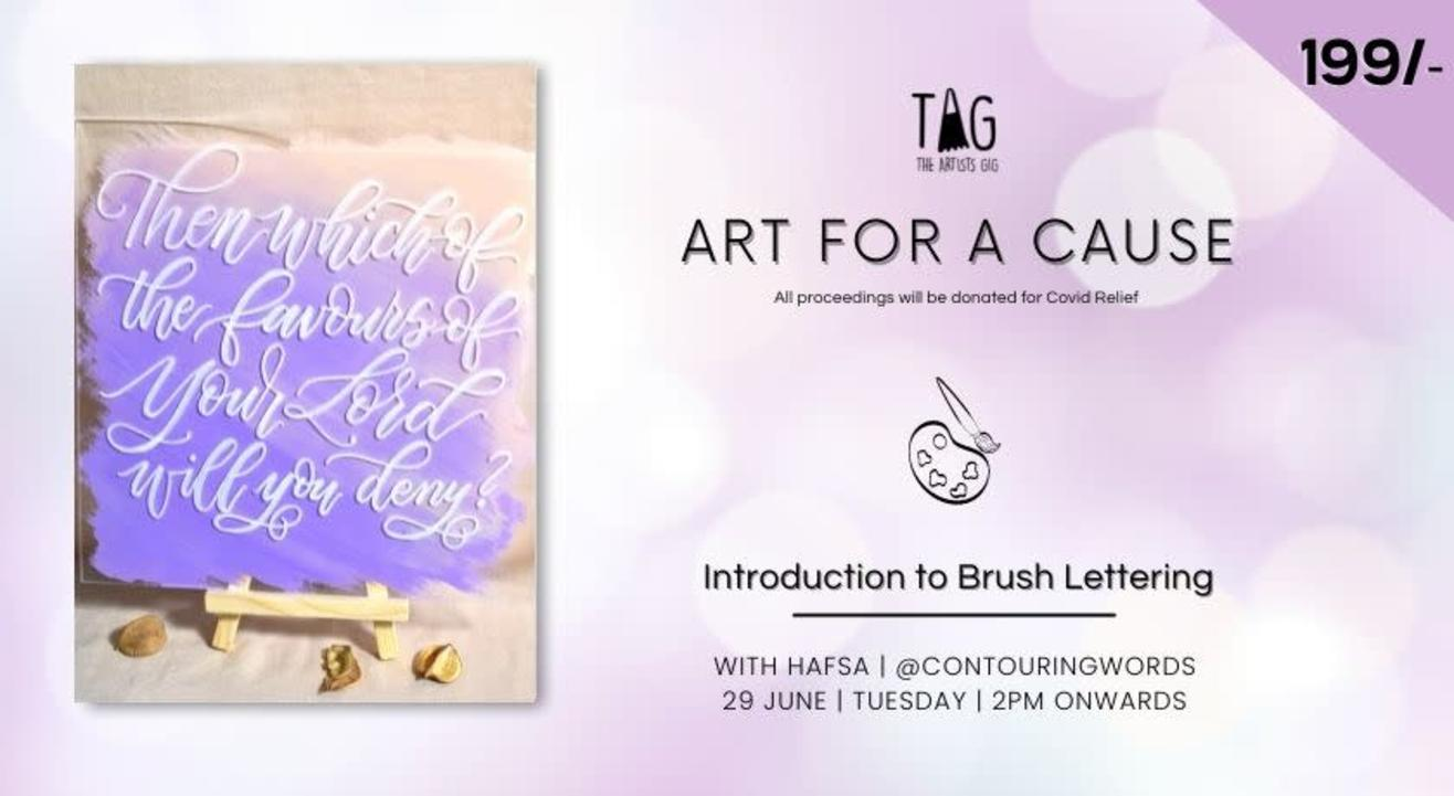 Introduction to Brush Lettering with TAG The Artists Gig