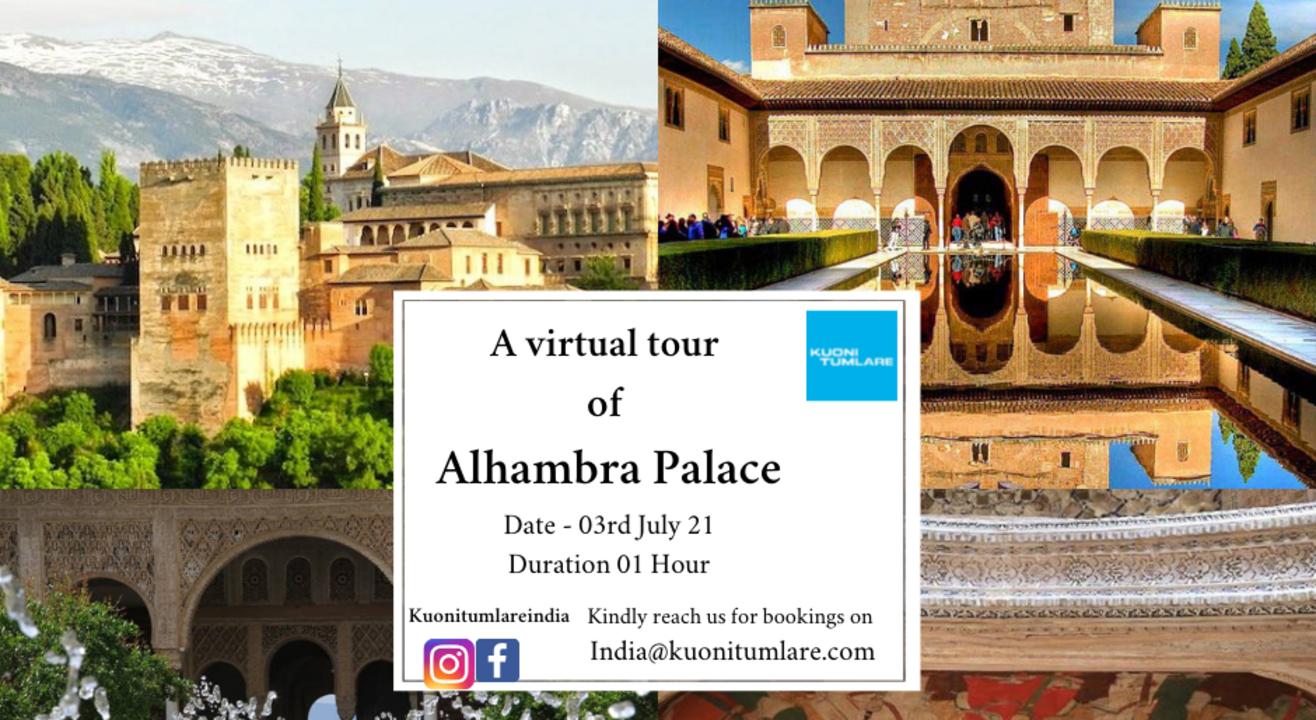 Virtual Tour of UNESCO World Heritage Site Alhambra Palace, Granada , Spain.