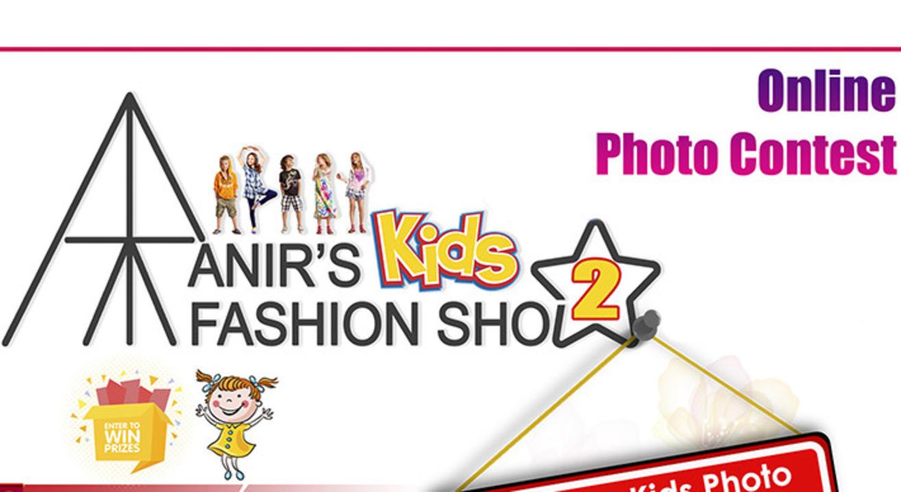 Anirs Kids Fashion Show