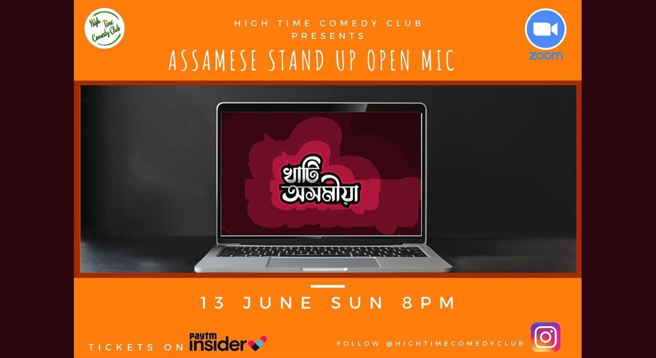 খাটি অসমীয়া - Assamese Stand Up Comedy Open Mic