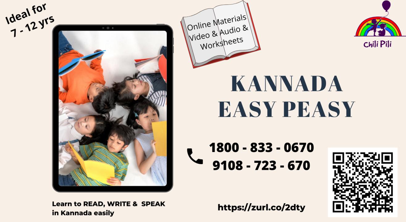 Kannada Easy Peasy @ Chili Pili