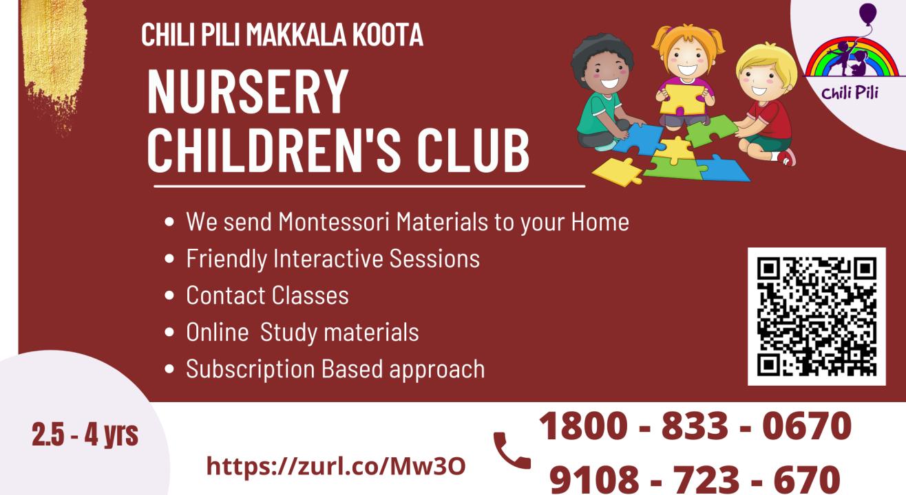 NURSERY CHILDREN'S CLUB(2.5 - 4YRS)