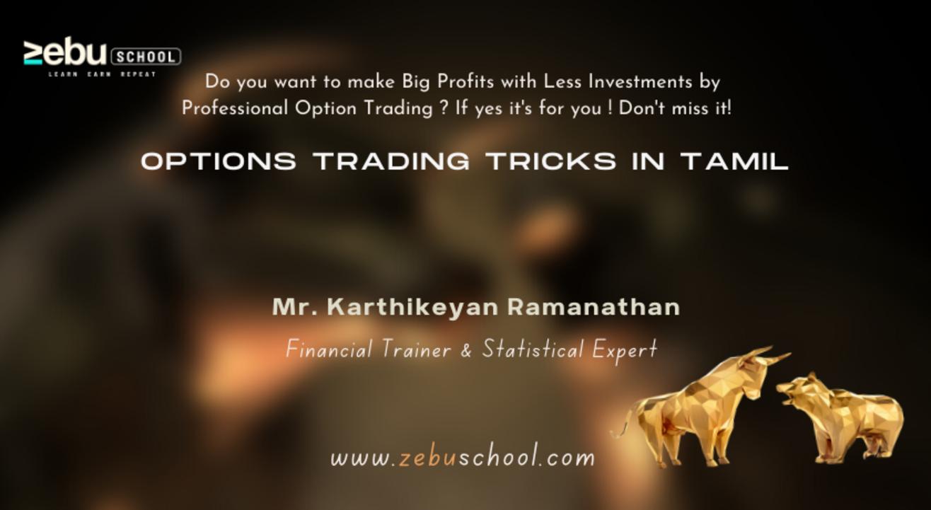 Zebu School | Option Trading Tricks in Tamil