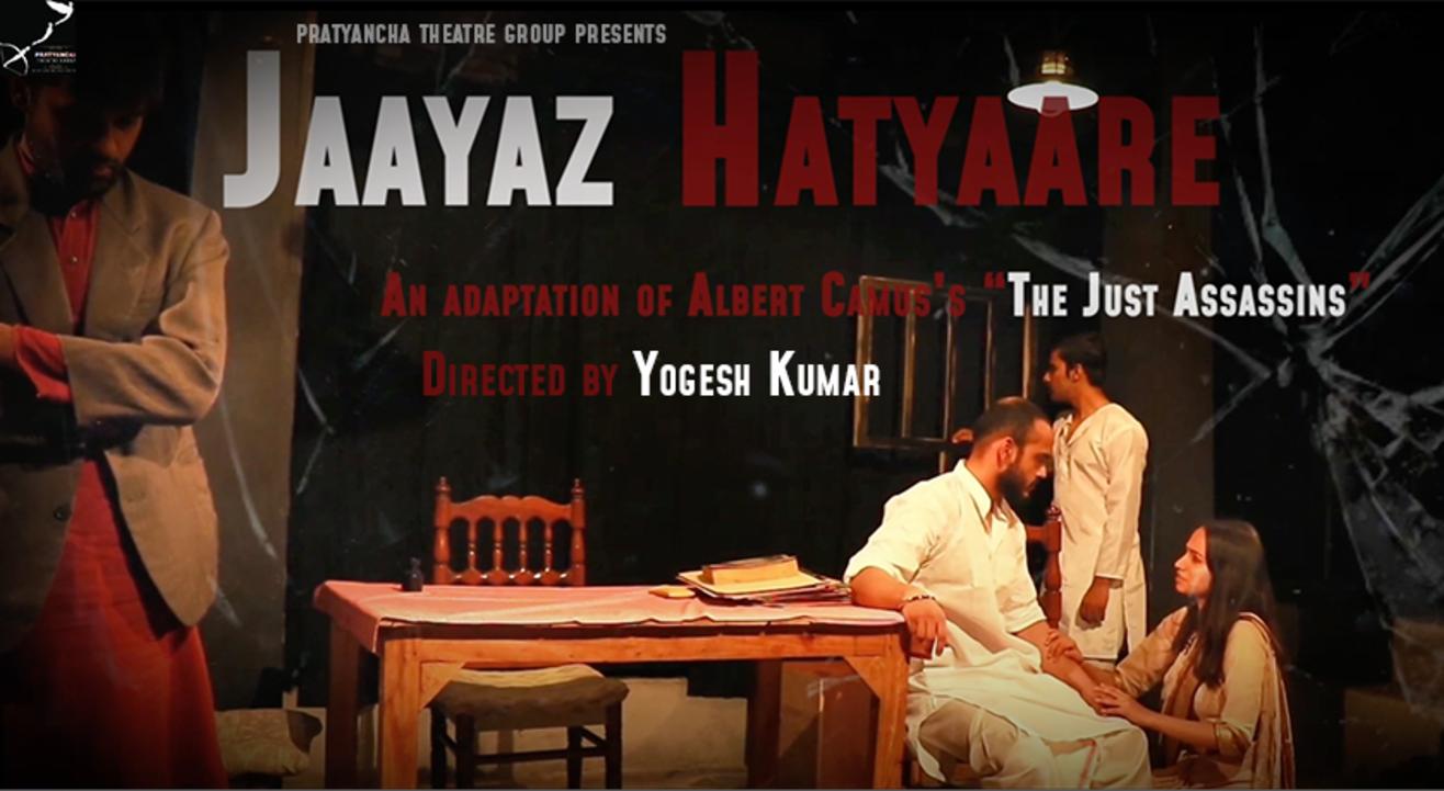 "Jaayaz Hatyaare | A Hindi Adaptation of ""The Just Assassins"". | Yogesh Kumar| PTG"