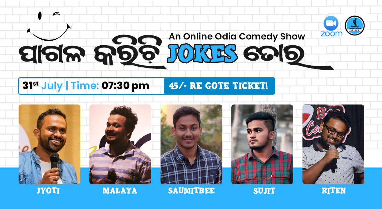 Pagala Karichi Jokes Toro - An Odia Online Comedy Show