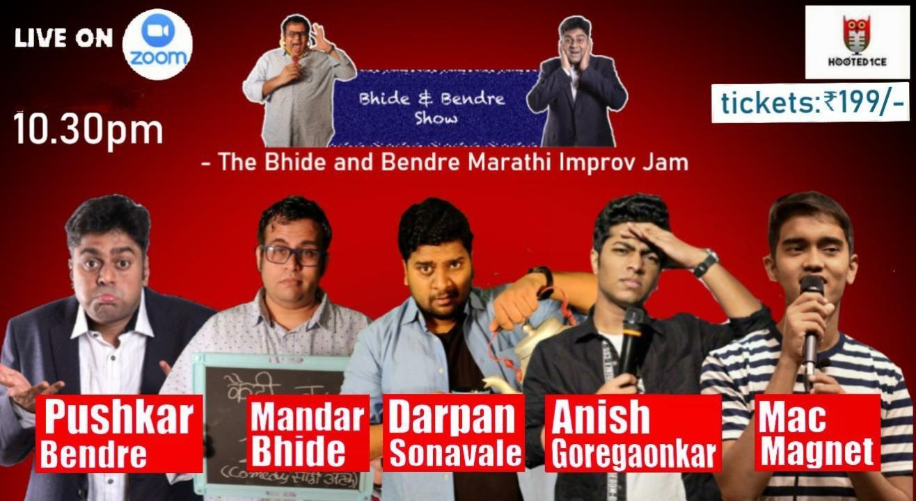 The Bhide and Bendre Marathi Improv Jam