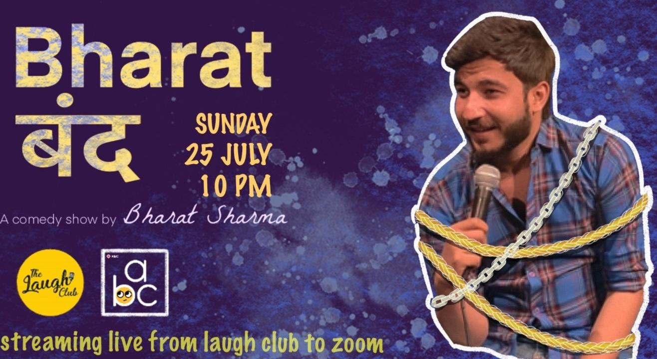 BHARAT बंद : A Solo Show By Bharat Sharma