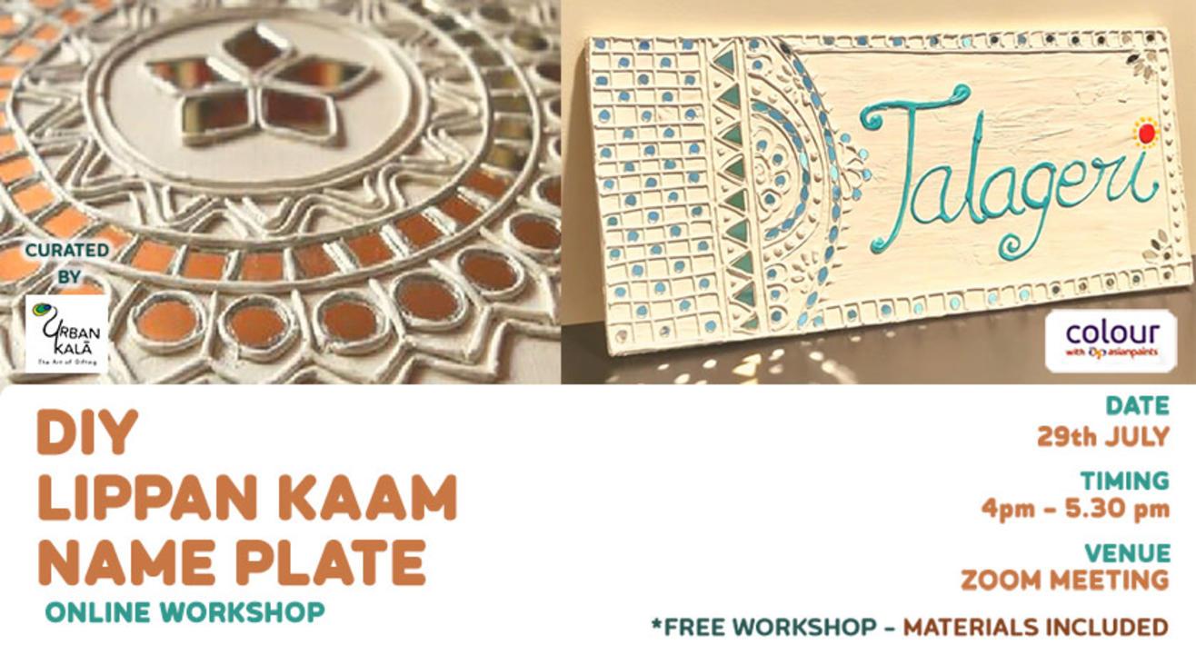 DIY Lippan Kaam Nameplate