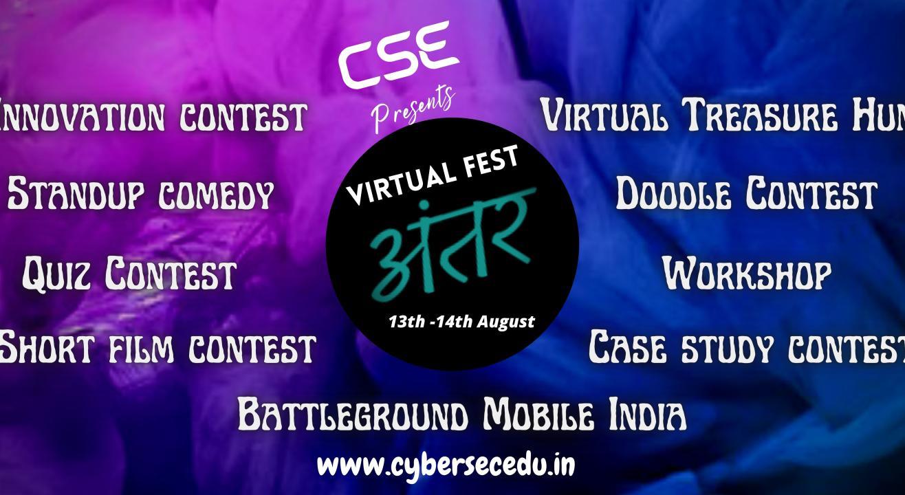 """virtual fest, """"अंतर"""""""
