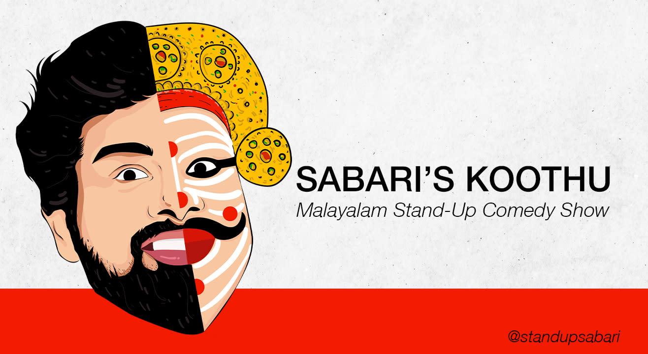 Sabari's Koothu