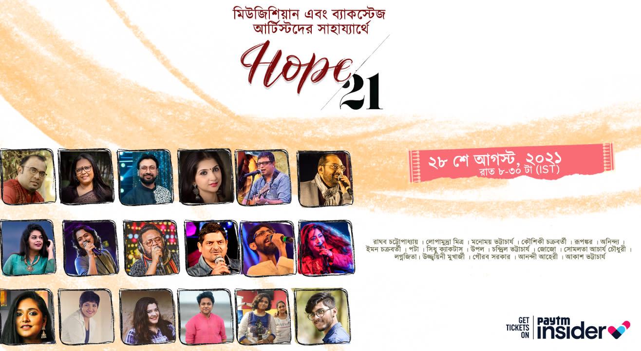Hope 21 Fundraiser Concert