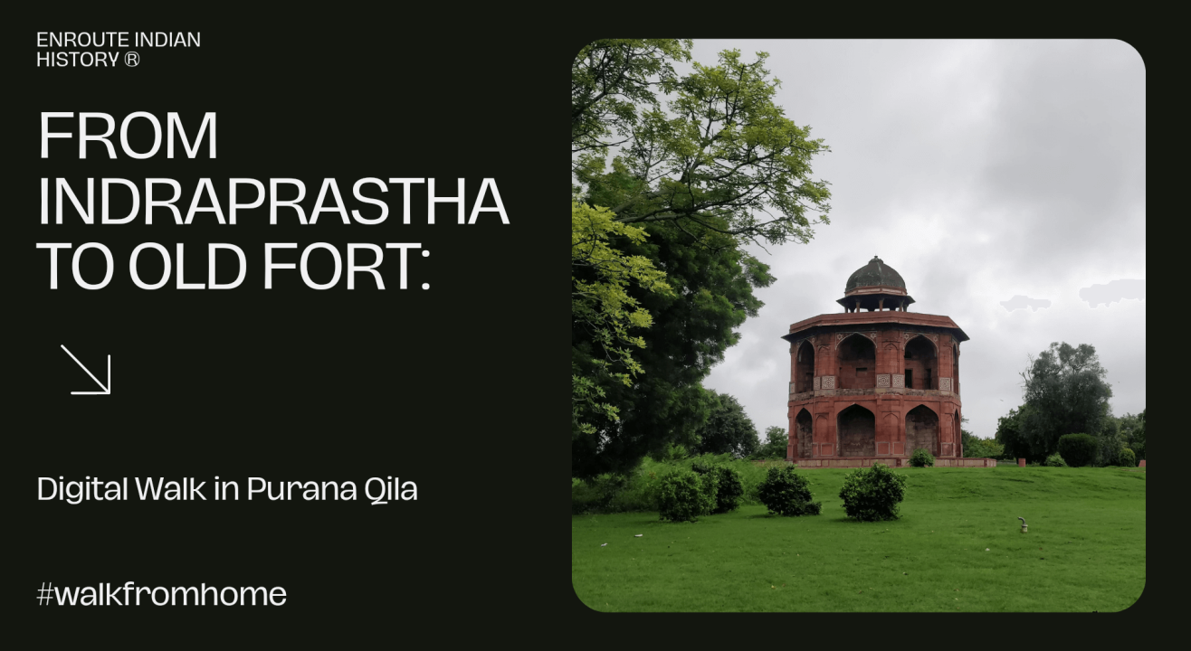 From Indraprastha to Purana Qila : Digital Walk in Old Fort