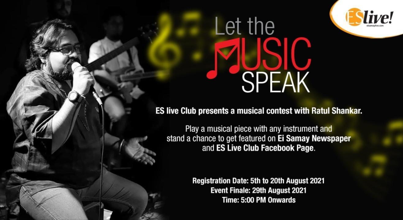 Let The Music Speak with Ratul Shankar