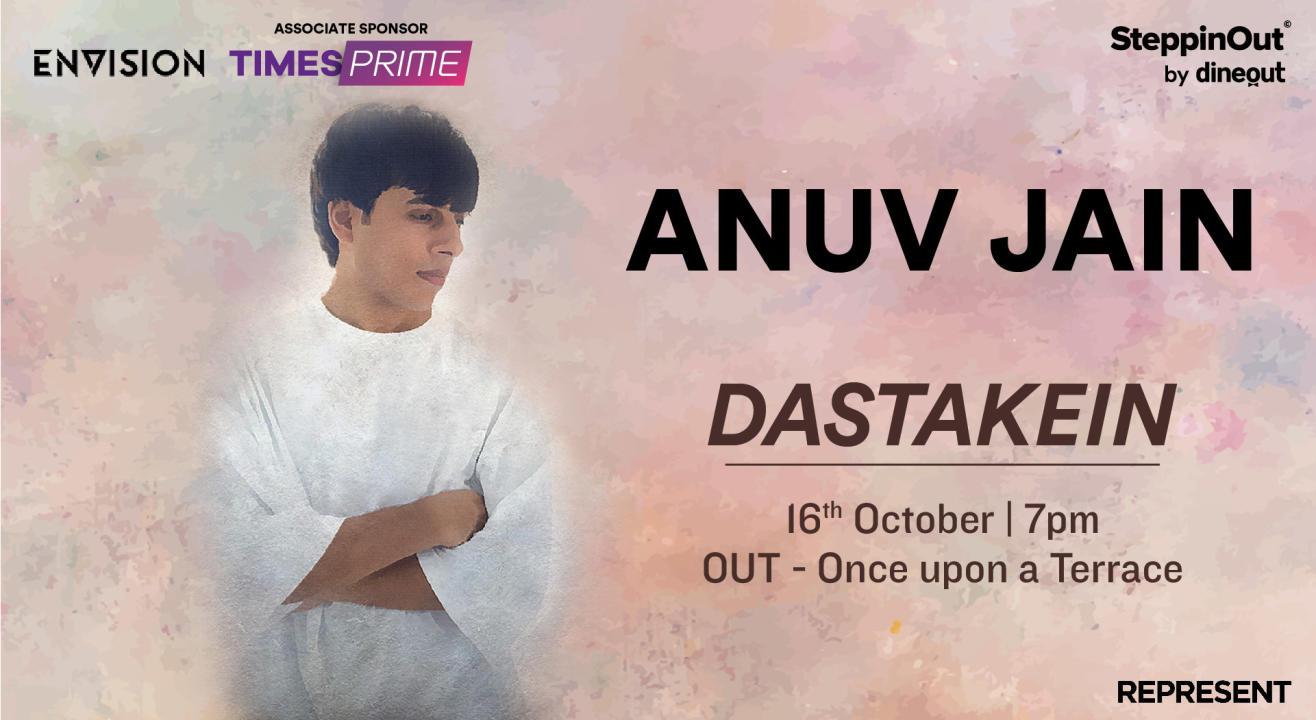 DASTAKEIN by Anuv Jain | Jaipur