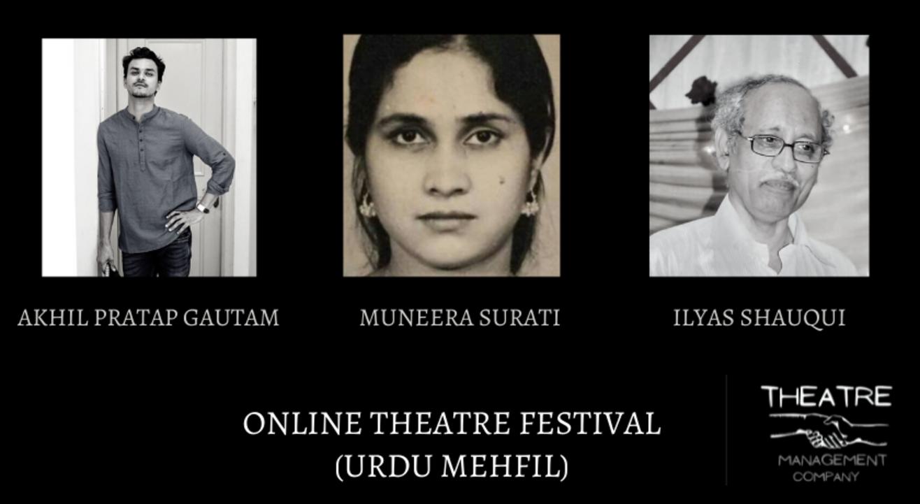 Urdu Mehfil
