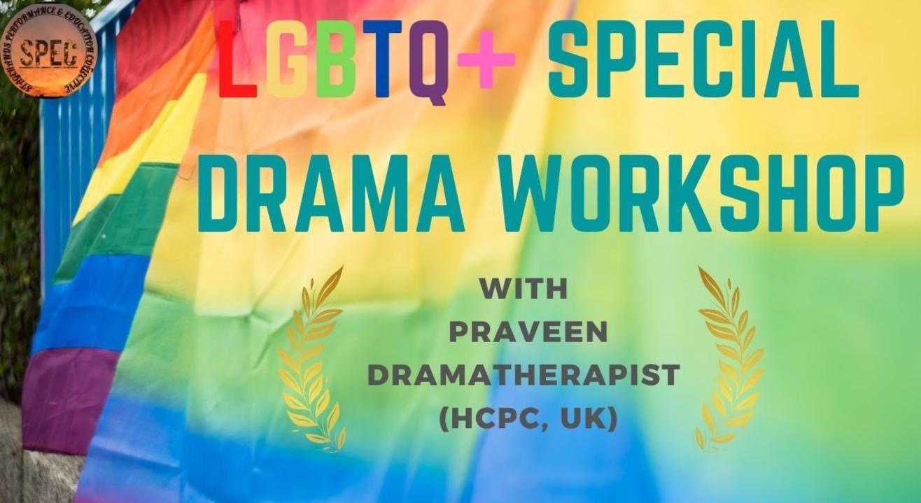 LGBTQ+ Special Drama Workshop