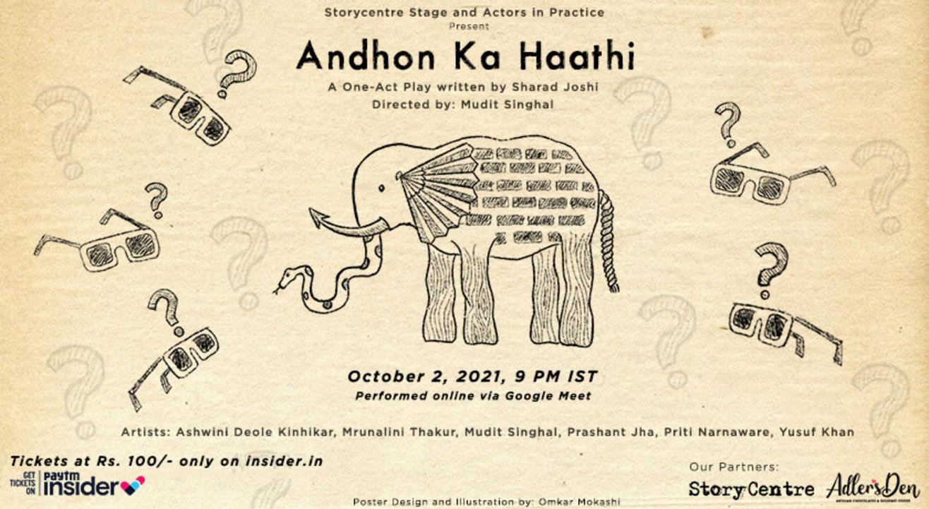 Andhon Ka Haathi - A One-Act Play in Hindi