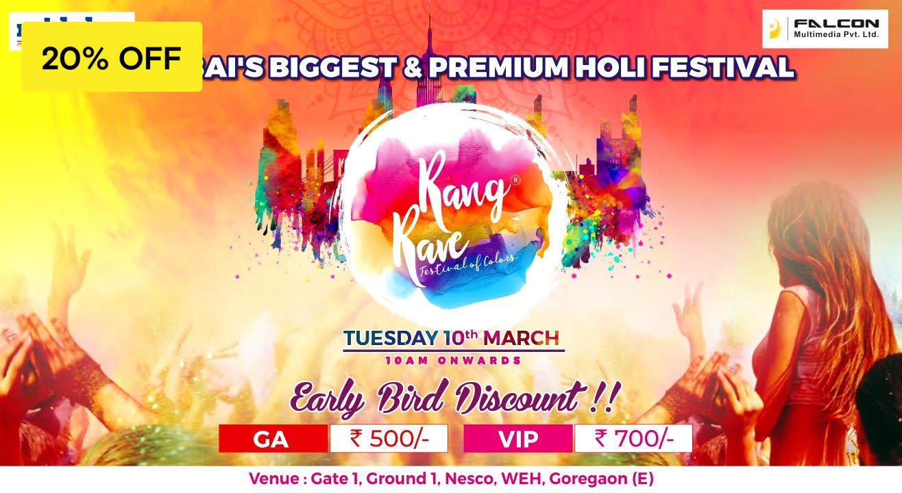 Rang Rave - Festival of Colors