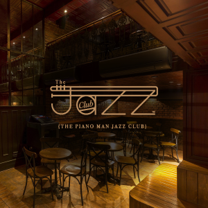 The Piano Man Jazz Club